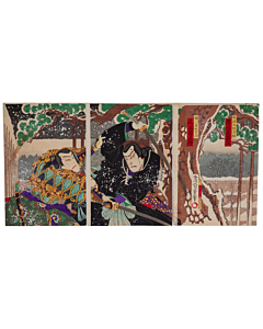 chikashige morikawa, kabuki play, theatre, winter scene