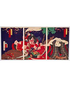 kunichika toyohara, soga brothers, kabuki play