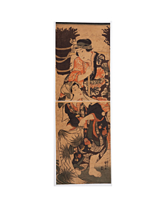 Kuniyoshi Utagawa, Parody of the Tale of Momotaro