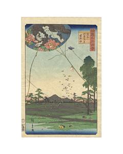 hiroshige II utagawa, flying kite, enshu, landscape