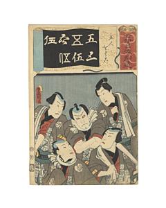 Toyokuni III Utagawa, Five Kabuki Actors