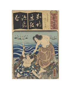 Toyokuni III Utagawa, Actors Nakamura Fukusuke I and Otani Tomoemon IV