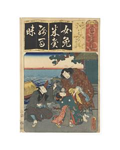 Toyokuni III Utagawa, Kabuki Theatre Play