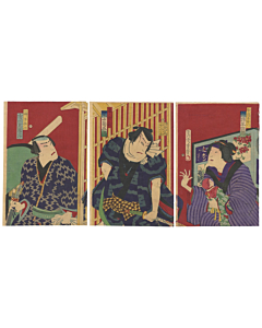 chikashige morikawa, kabuki theatre