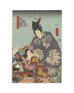 Toyokuni III Utagawa, Mutsuki, The First Month, Genji-e