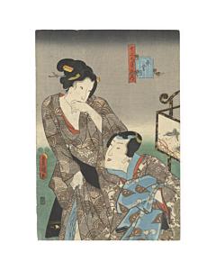 toyokuni III utagawa, genji, edo