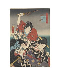 toyokuni III utagawa, tale of genji, edo era