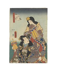 toyokuni III utagawa, the tale of genji, kimono design