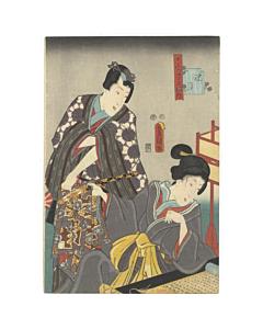 toyokuni III utagawa, the tale of genji, edo era