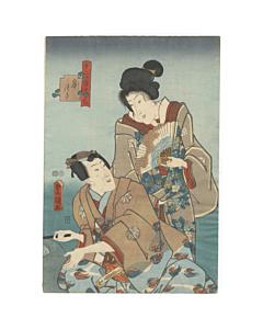 toyokuni III utagawa, tale of genji, traditional, edo
