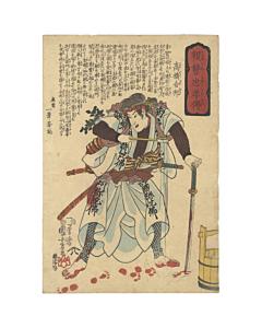 kuniyoshi utagawa, Takahashi Gappo, Stories of Dutifulness and Loyalty in Revenge