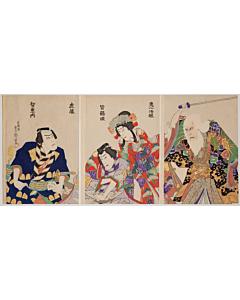 hosai utagawa, Theatre Meiji-za Autumn Play, Kiichihogen Sanryaku no Maki(明治座秋狂言 鬼一法眼三略巻)