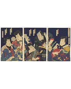 kunichika toyohara, japanese fashion