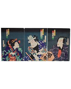 Kunichika Toyohara, Kabuki Play, Fuji to Mimasu Suehiro Soga, Tattoo Design