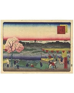 shosai ikkei, tokyo, atagoyama