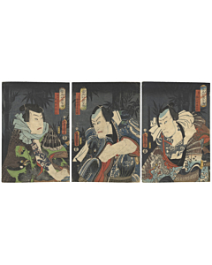 Toyokuni III Utagawa, Suikoden, Tattoo Design, Japanese woodblock print, Bamboo