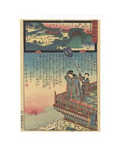 Toyokuni III and Hiroshige II Utagawa, Kachio Temple, Miracles of Kannon