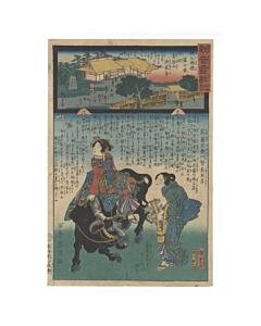 kunisada II utagawa, hiroshige II utagawa, kannon