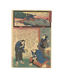 toyokuni III utagawa, hiroshige II utagawa, kannon