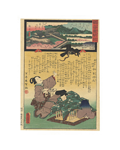 Toyokuni III and Hiroshige II Utagawa, West Route, Temple Hase, Miracles of Kannon