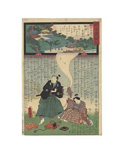 Toyokuni III and Hiroshige II Utagawa, Mount Shosha, The Miracles of Kannon