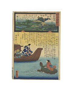 Toyokuni III and Hiroshige II Utagawa, West Route, Soji Temple, Miracles of Kannon