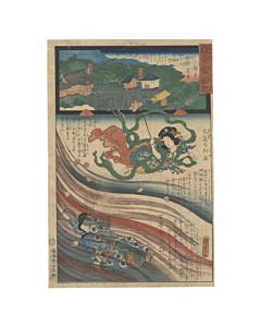 kunisada II utagawa, hiroshige II utagawa, miracles of kannon