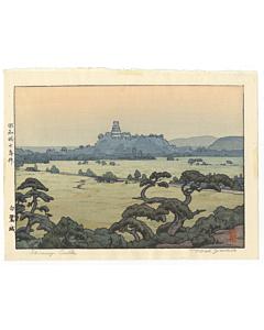 toshi yoshida, heron castle
