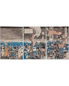 kuniyoshi utagawa, The Battle of Fuji River, Suruga Province, genpei war, samurai