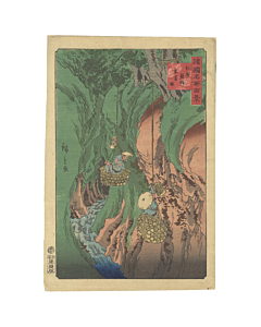 japanese woodblock print, japanese antique, ukiyo-e, landscape, hiroshige