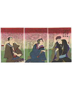 Chikanobu Yoshu, Kabuki Actors, Traditional Theatre, Tattoo Design
