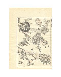 Hokusai Katsushika, Wheels, Manga, Sketches