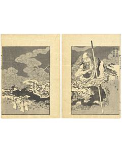 hokusai katsushika, shugendo, mount fuji