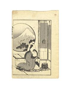 hokusai katsushika, one hundred views of mount fuji, landscape