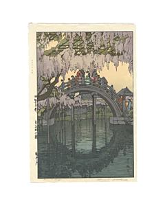 Hiroshi Yoshida, Kameido Bridge, Tokyo, Wisteria, Japanese Woodblock print, Japanese antique, Japan