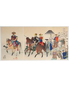 chikanobu yoshu, chiyoda palace