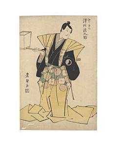Toyokuni I Utagawa, Kabuki Actor Sawamura Gennosuke