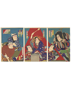 kunichika toyohara, kabuki theatre, actors