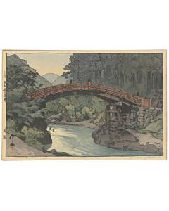 hiroshi yoshida, sacred bridge at nikko, shin-hanga landscape