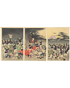 Kiyochika Kobayashi, Victory, Japan, Meiji, Landscape, Soldiers, Ukiyo-e, War, Original Japanese woodblock print
