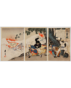 Shurei Yauchi, Japanese Army Capturing Chinese Army, War Print