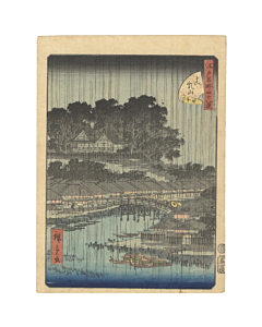 Hiroshige II, 19. Mount Matsuchi, Forty-eight Famous Views of Edo, Landscape, Original Japanese woodblock print