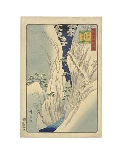 japanese woodblock print, japanese antique, ukiyo-e, snow scene, landscape, winter, hiroshige