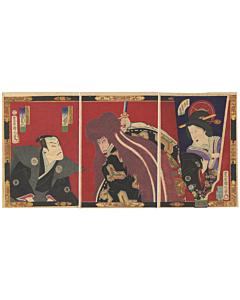 kunichika toyohara, kabuki play, meiji era
