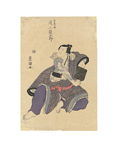 toyokuni I utagawa,  Onoe Eizaburo as Yoshi the Viper, tattoo design, kabuki actor