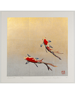 kunio kaneko, serenade, gold leaf, fish, contemporary art