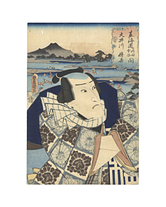 toyokuni III utagawa, tokaido road, kabuki actor