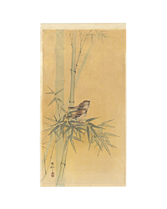 koson ohara, Two Sparrows between Bamboo
