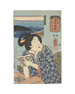 Kuniyoshi Utagawa, Whales at Horado, Celebrated Products of Mountains and Sea