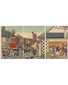 Chikanobu Yoshu, Celebration of Sanno Festival in June